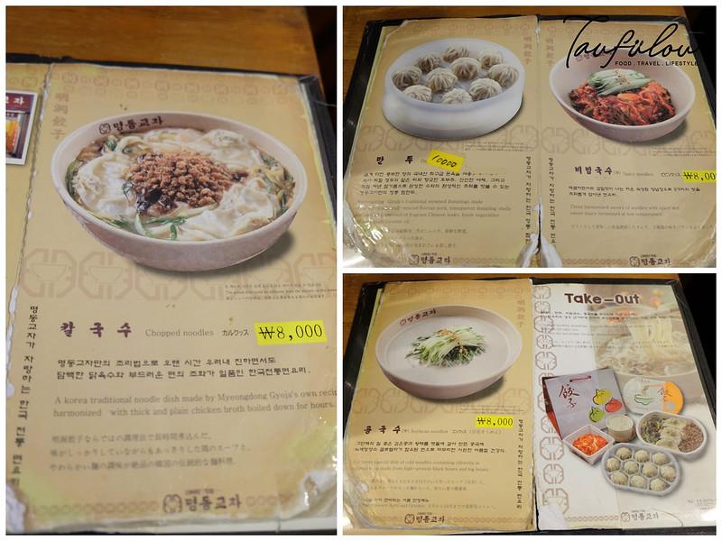 Myeongdong Kyoja (6)