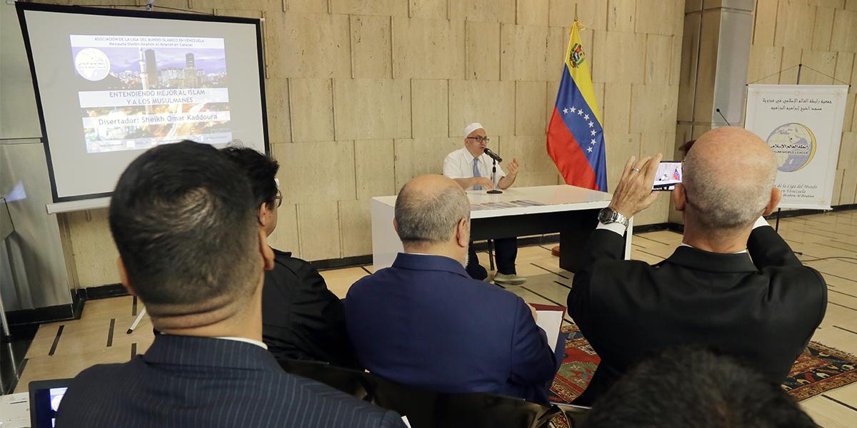 Asociación de la Liga del Mundo Islàmico en Venezuela realiza conferencia en la Cancillería