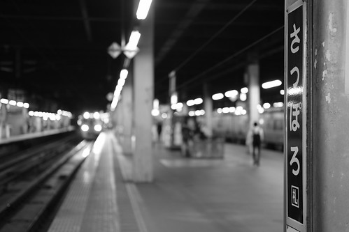 30-09-2019 Sapporo Station (16)