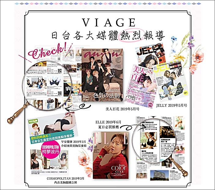 viage25