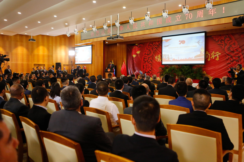 Presidente asiste a acto del 70° Aniversario de la Fundación de la República Popular China