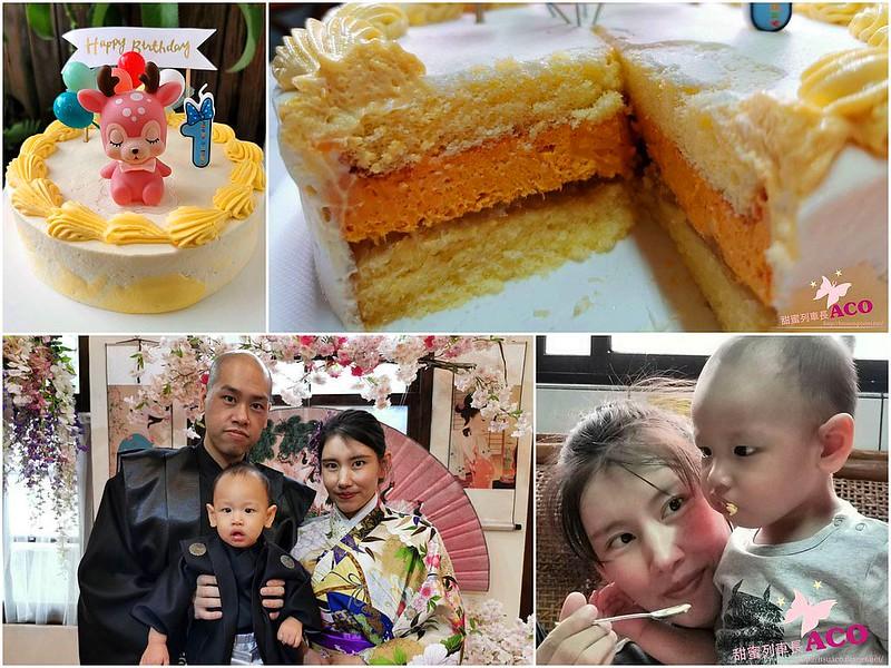 寶寶蛋糕1_1