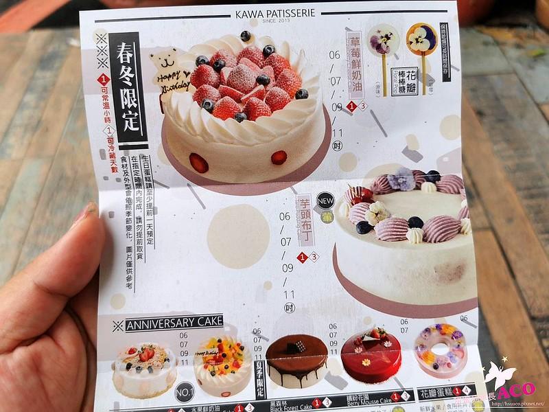 寶寶蛋糕2