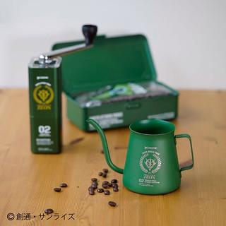 再忙也要來杯即刻吉翁咖啡!《機動戰士鋼彈》吉翁軍手沖咖啡壺與隨身磨豆器(ジオン公国地球方面軍 アルミ合金コーヒーミル 小型ドリップケトル)