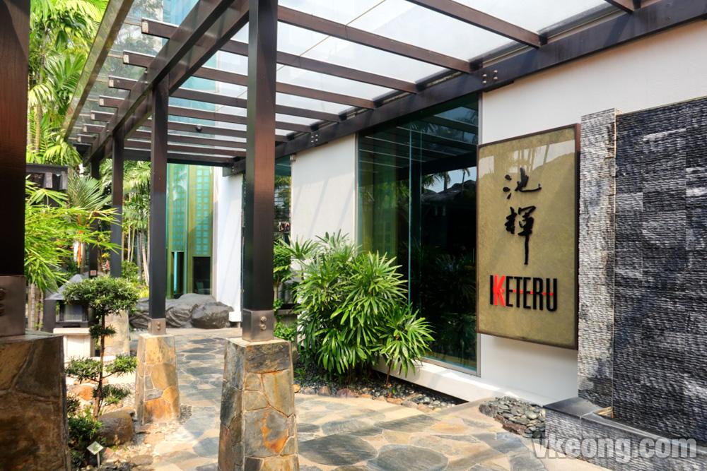 iketeru-japanese-restaurant-hilton-KL