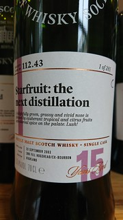 SMWS 112.43 - Starfruit: the next distillation