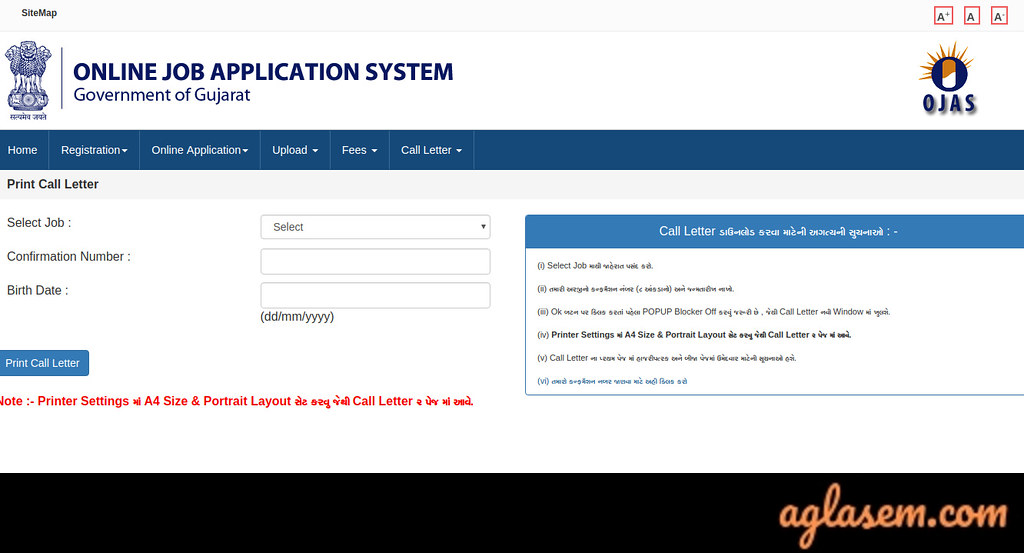 GSSSB Clerk Admit Card 2019 (Available) - Download OJAS Call Letter