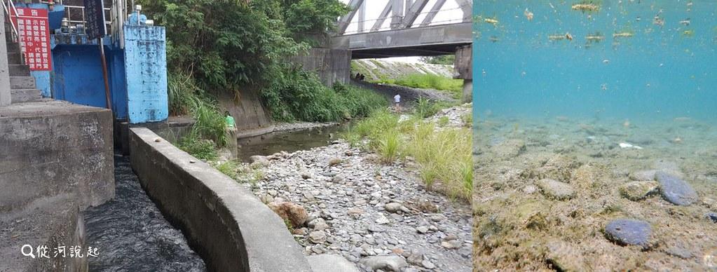 2_往下游走,溪水略為混濁,細瞧底下更是荒蕪。