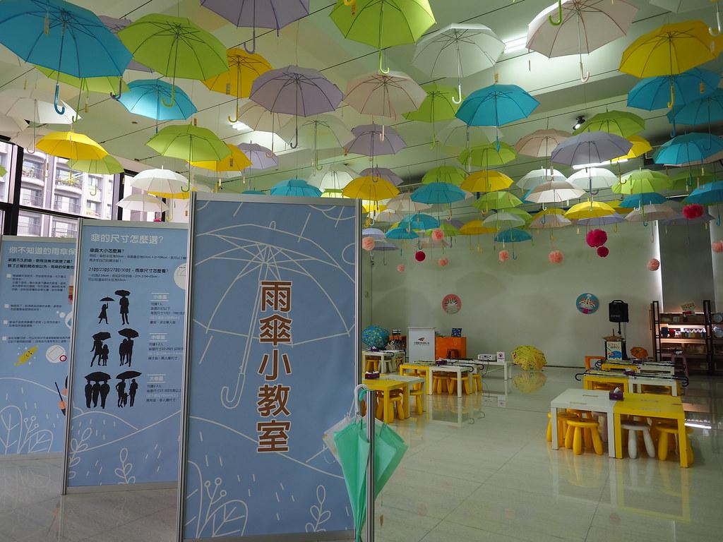 台中大振豐洋傘 (4)