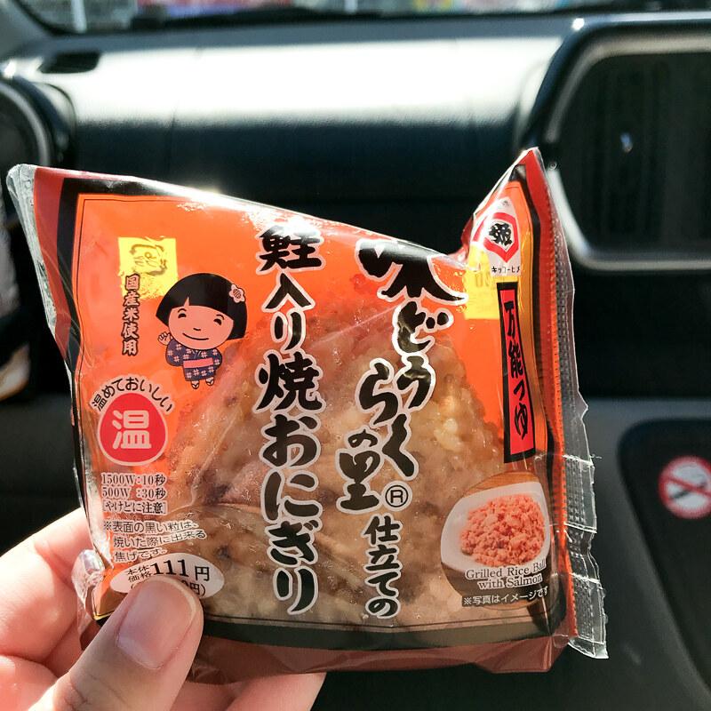 onigiri_5