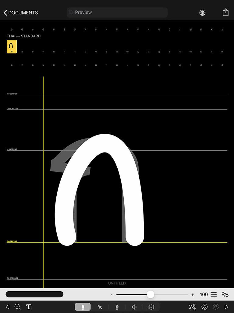 ifontmaker-font-thai-05