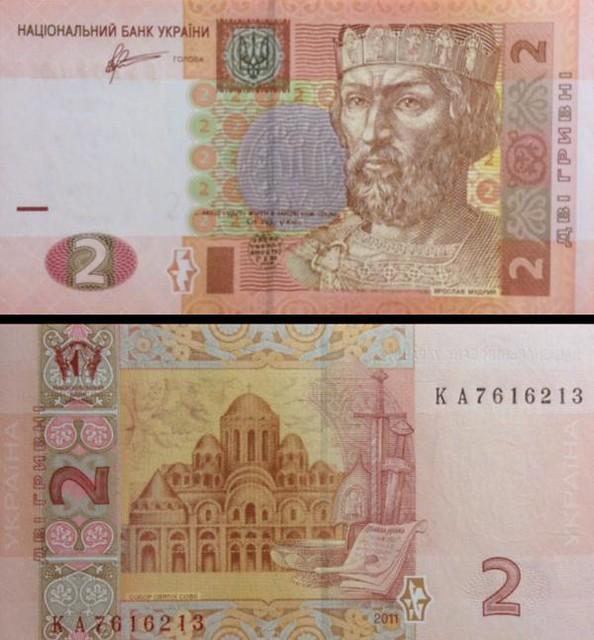 2 ukrajinské hrivny Ukrajina 2011, P117c