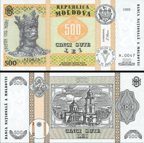 500 Lei Moldavsko 1992 (1999), P17