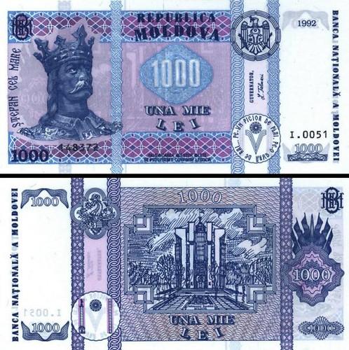 1000 Lei Moldavsko 1992 (2003), P18