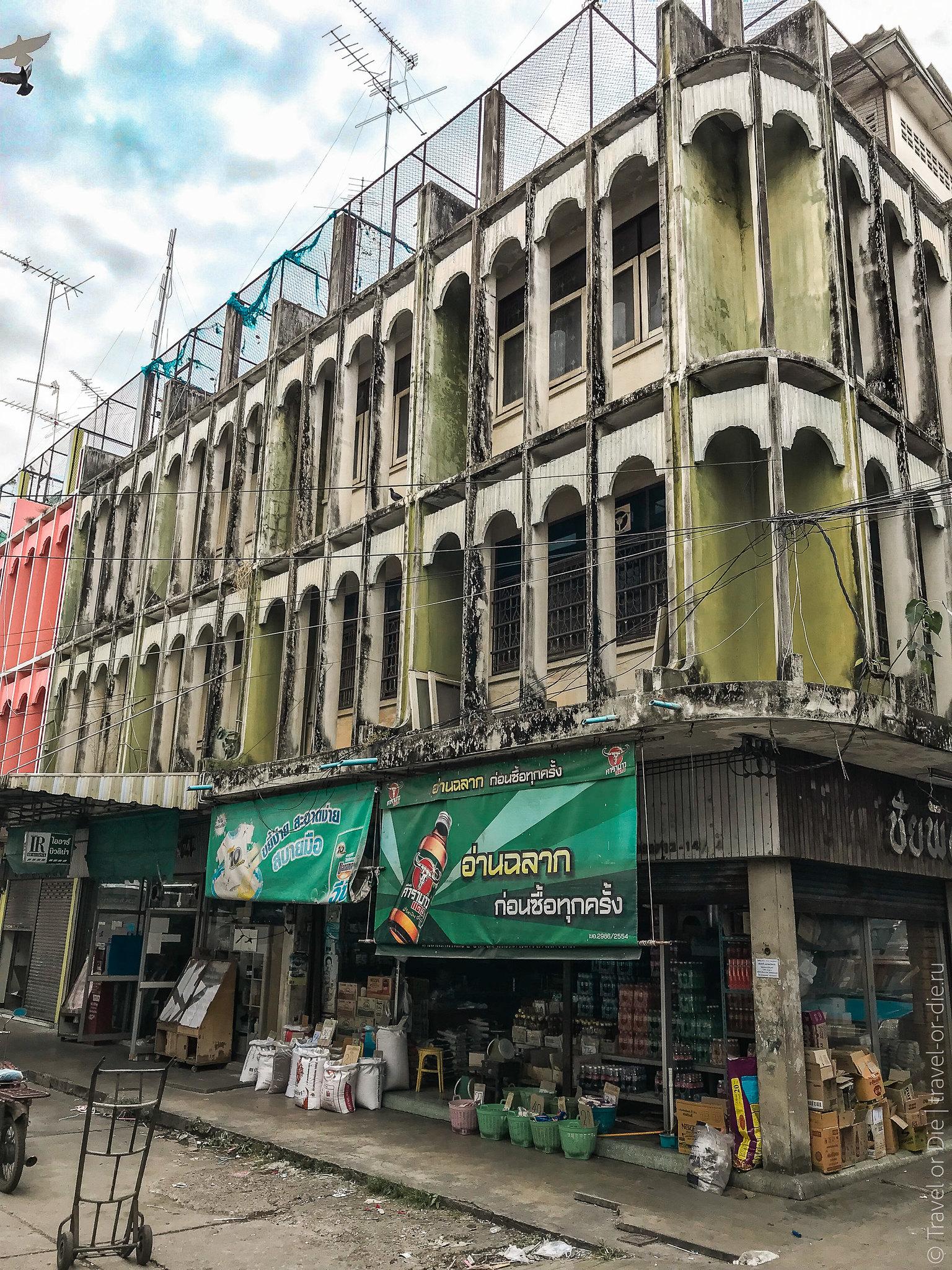 Maeklong-Railway-Market-Bangkok-0124