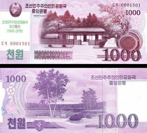 NORTH KOREA 1000 Won 2018