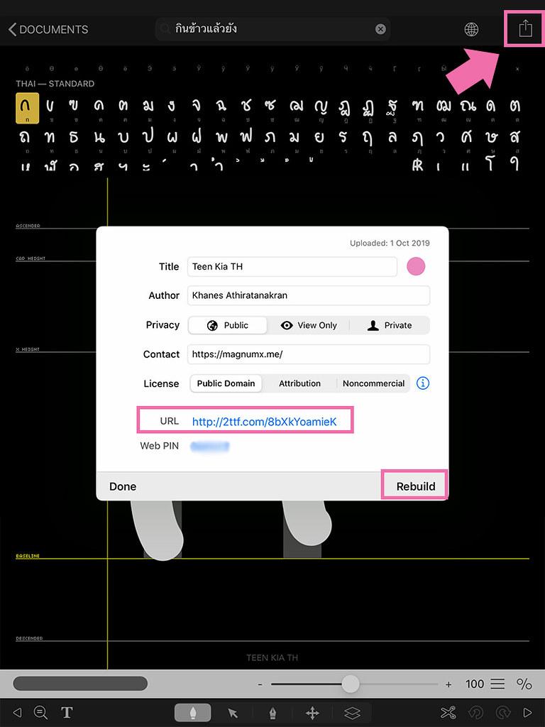 ifontmaker-font-thai-09