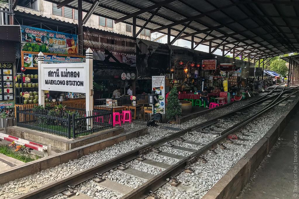 Maeklong-Railway-Market-Bangkok-0045
