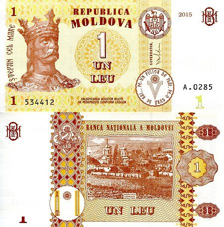 1 Leu Moldavsko 2015, P21