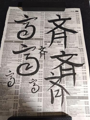12_sei_practice