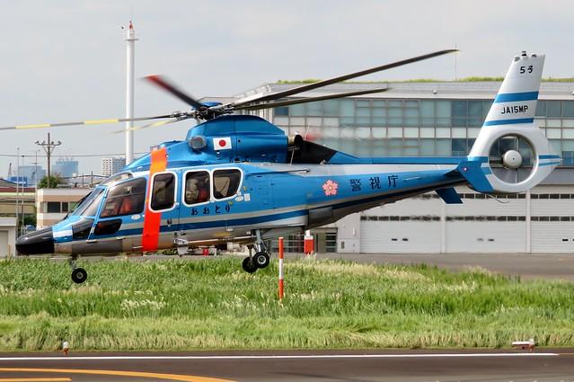 JA15MP Tokyo Heliport 26 September 2019