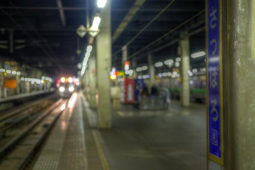 30-09-2019 Sapporo Station (6)