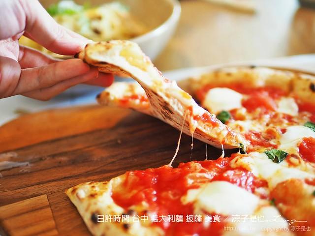 日許時間 台中 義大利麵 披薩 美食