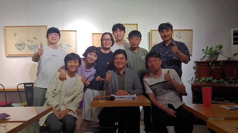 20191001_공개특강_국정원특활비상납사건