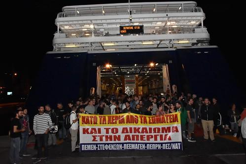 Λιμάνι Πειραιάς