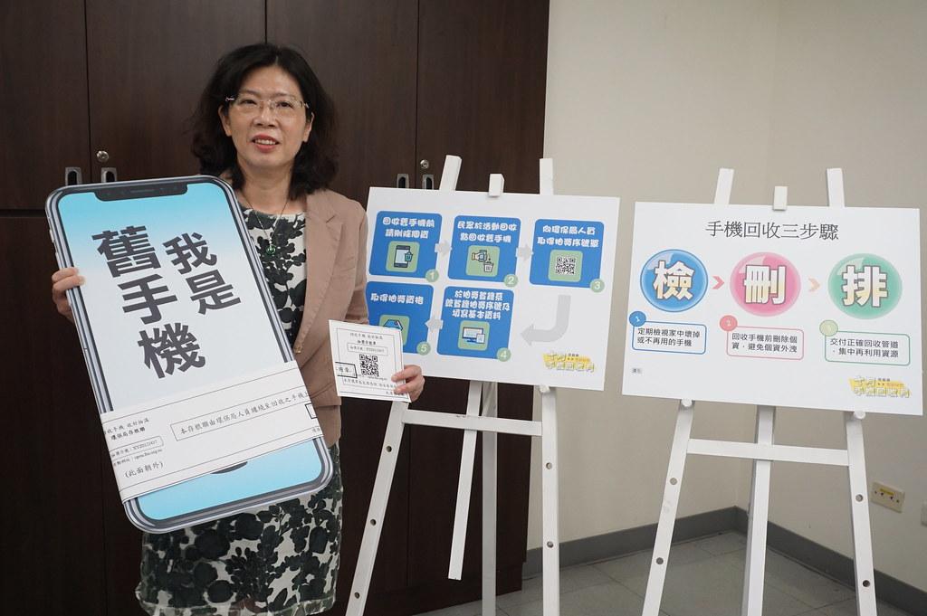 廢管處長賴瑩瑩說明手機回收三步驟。環保署提供