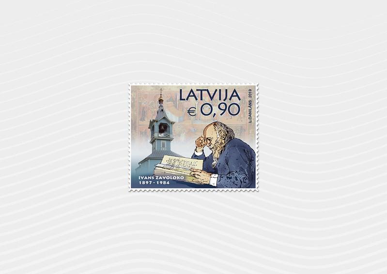 Pastmarka - Ivans Zavoloko