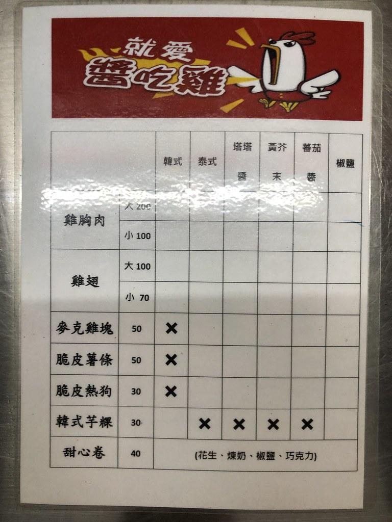 小琉球美食菜單