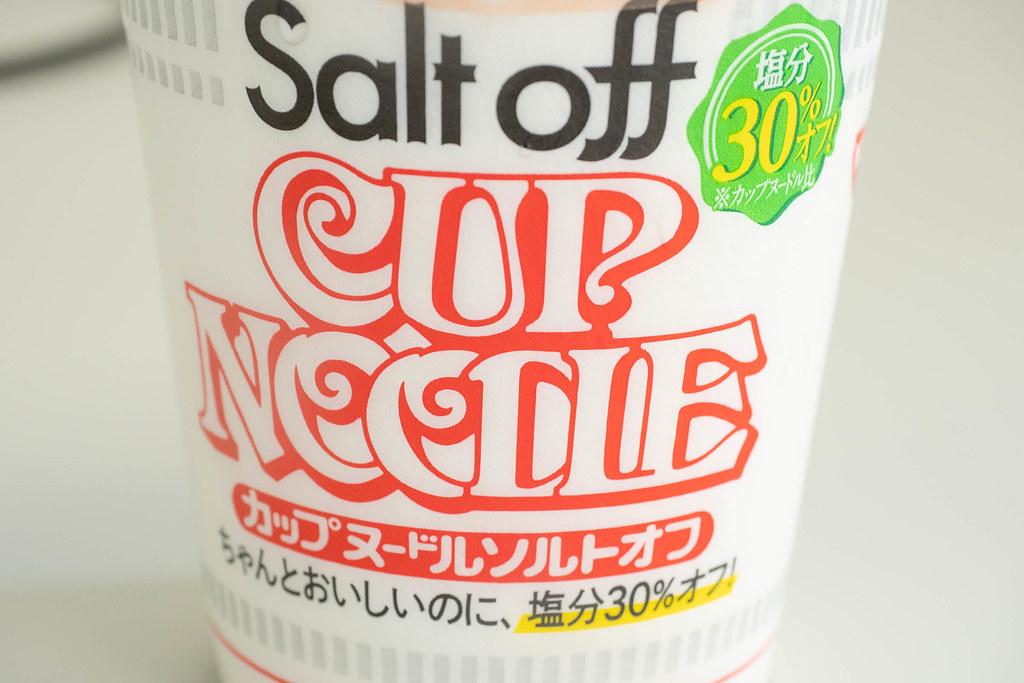 SOLTOFF-5