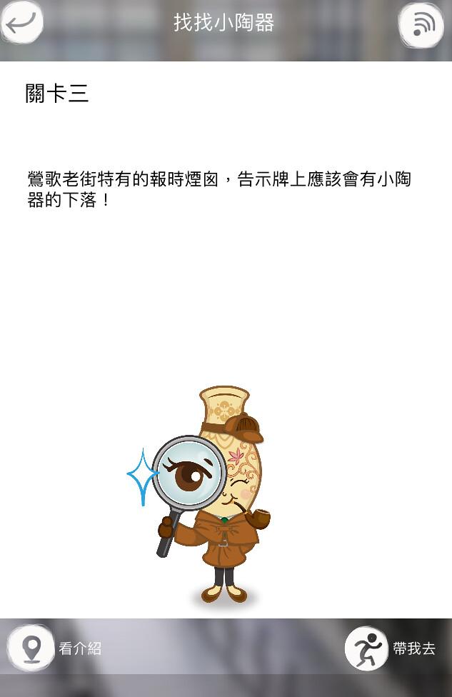 新北旅遊老街2019鶯歌陶瓷嘉年華 (3)