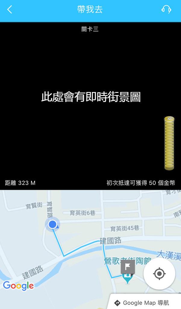 新北旅遊老街2019鶯歌陶瓷嘉年華 (1)