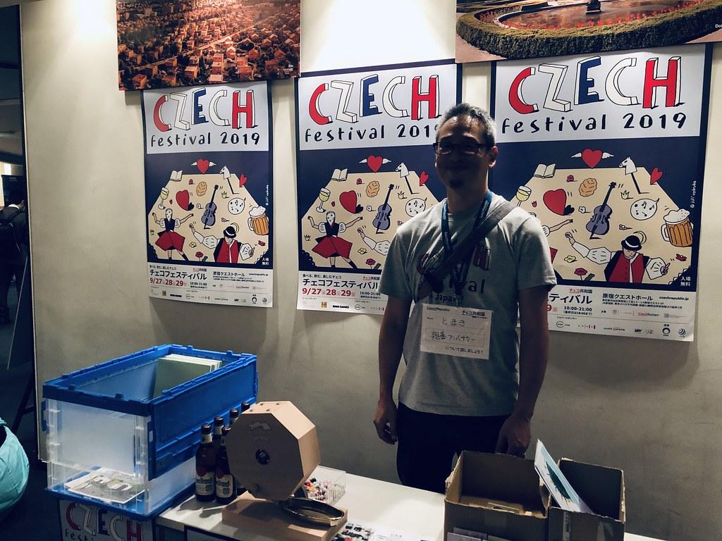 チェコフェスティバル2019_02