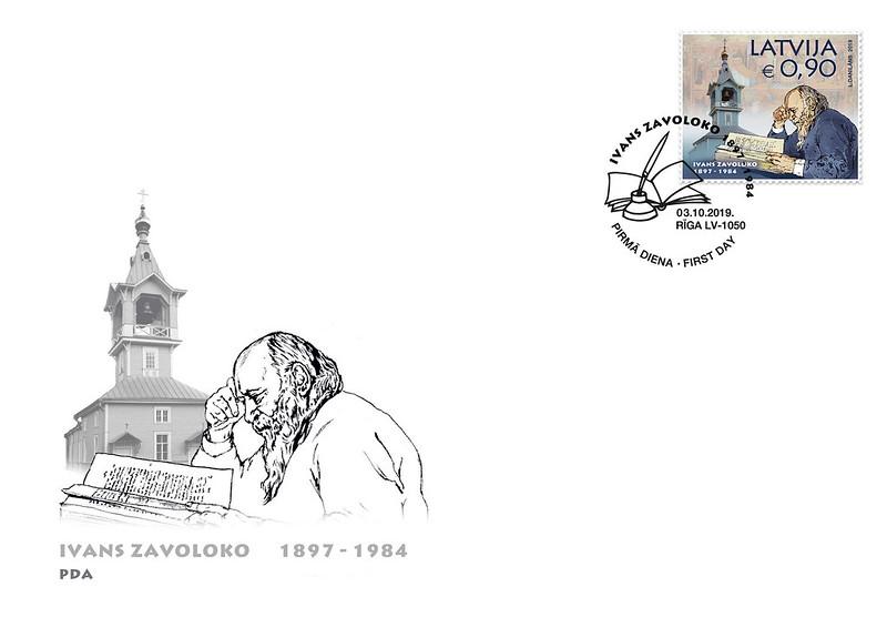 Aploksne - Ivans Zavoloko