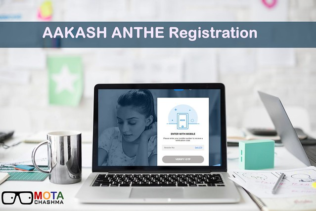 aakash anthe registration form