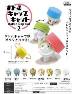 每轉一隻,就會有一隻瓶蓋貓的臉被壓扁!Qualia 貓咪寶特瓶蓋專用架第二彈(ボトルキャップキャット2)全八款