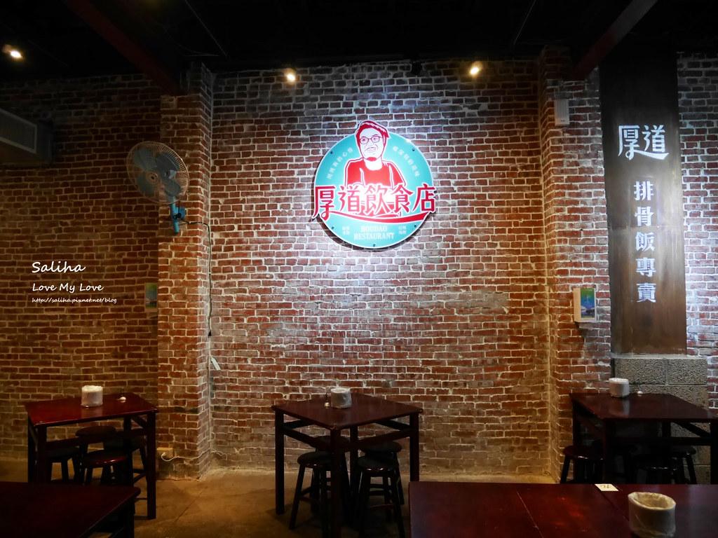 新北鶯歌老街必吃美食餐廳推薦厚道排骨飯人氣 (1)