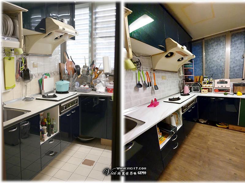 廚房變身首圖3