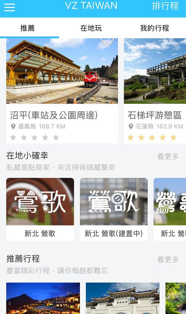 新北旅遊老街2019鶯歌陶瓷嘉年華 (2)