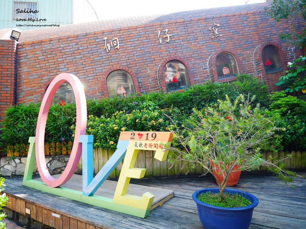 新北老街鶯歌一日遊景點行程推薦皇城藝術館 (9)