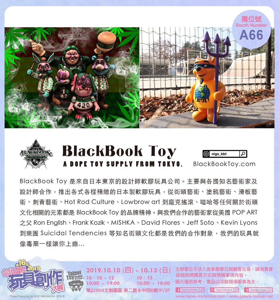 【TTF2019】看似可愛的小豬其實超級陰險?! 日本 BlackBook Toy、YAMAKICHIYA 將在 A66 攤位聯合登場!