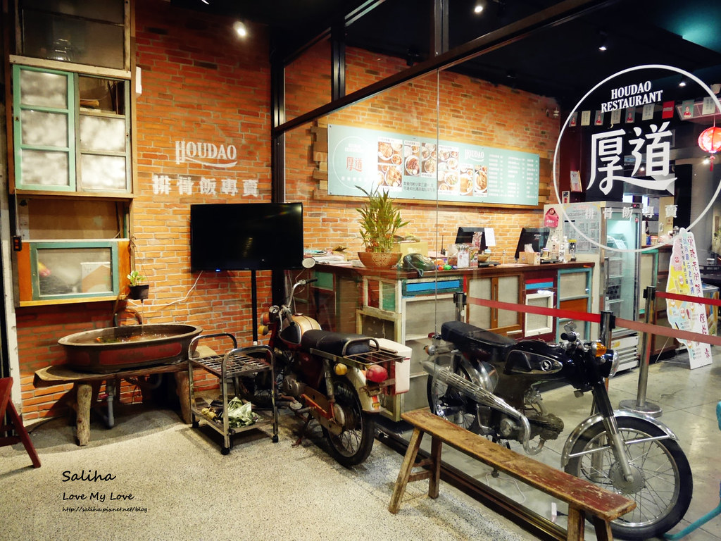 新北鶯歌老街必吃美食餐廳推薦厚道排骨飯人氣 (3)