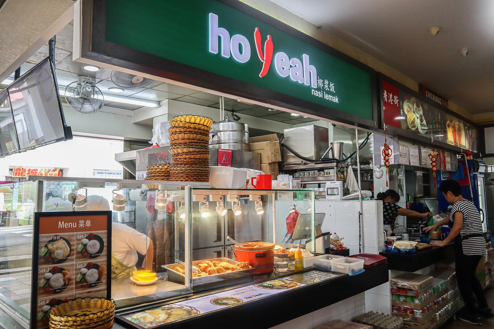 HoYeah whole store 2