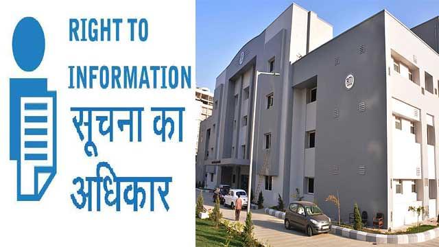 यूपी सूचना आयोग पर RTI Act के तहत सूचनाएं न देने का आरोप