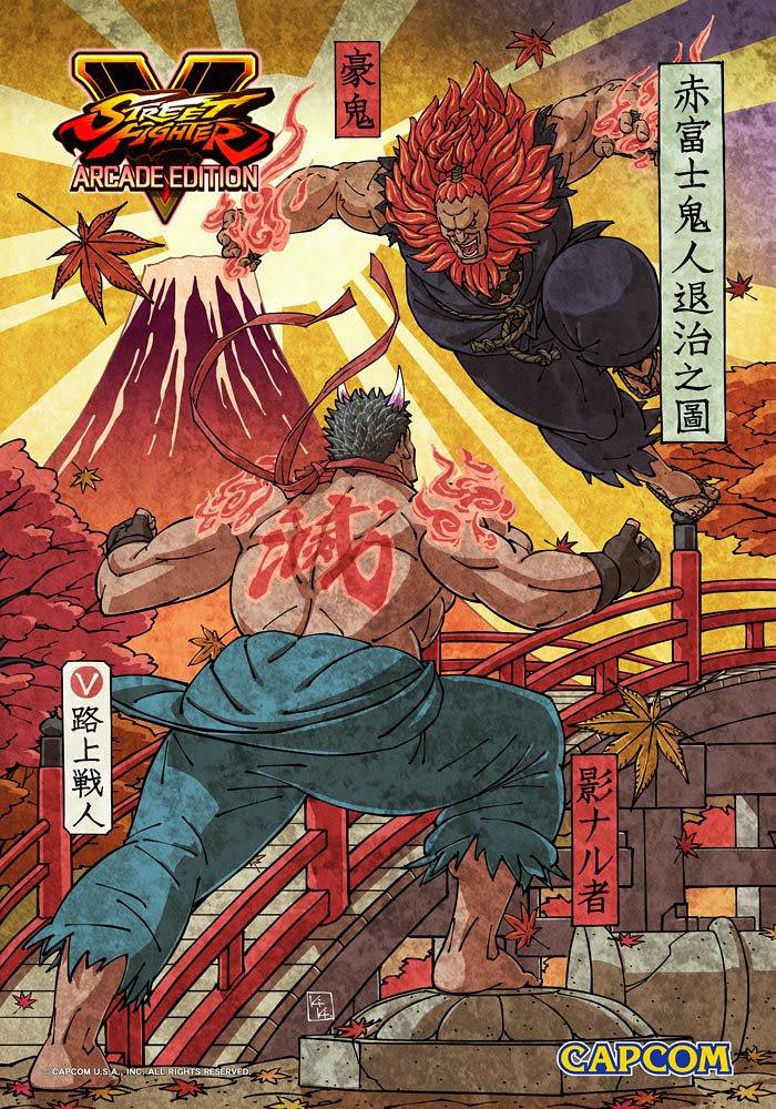 Street Fighter 1