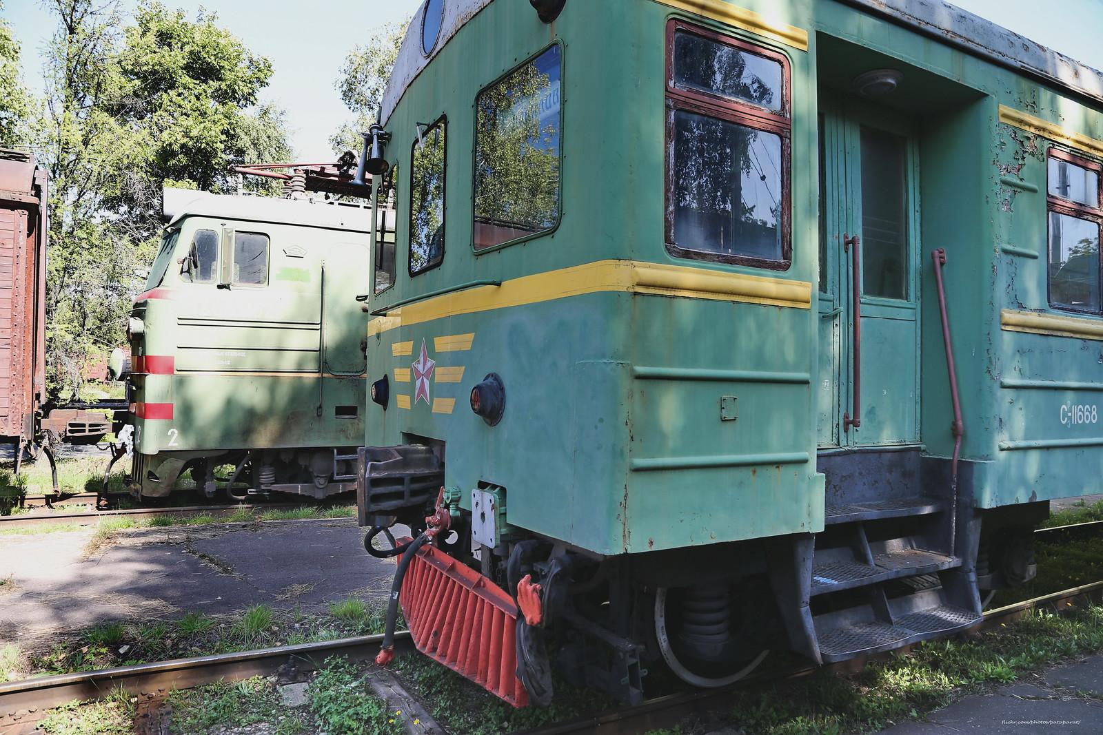 BO0O7350