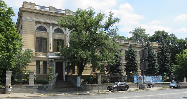 National Library of Parliament (Kyiv, Ukraine)